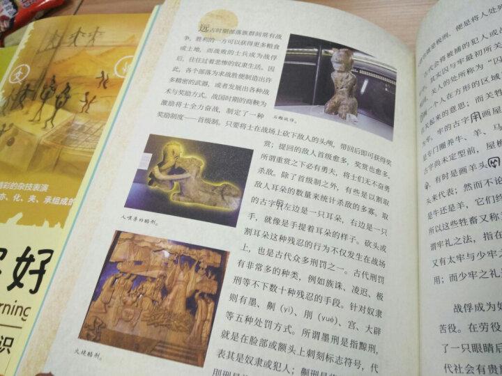 汉字树全集(套装1-6册) 晒单图