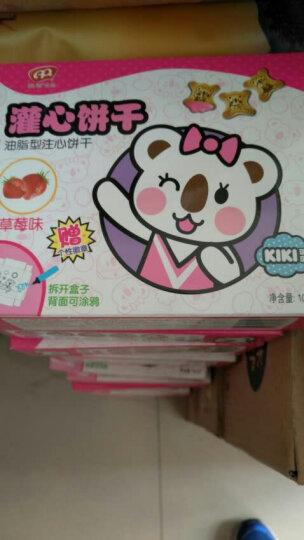 滨崎灌心饼干 草莓注心饼干 下午茶休闲小零食100g 晒单图