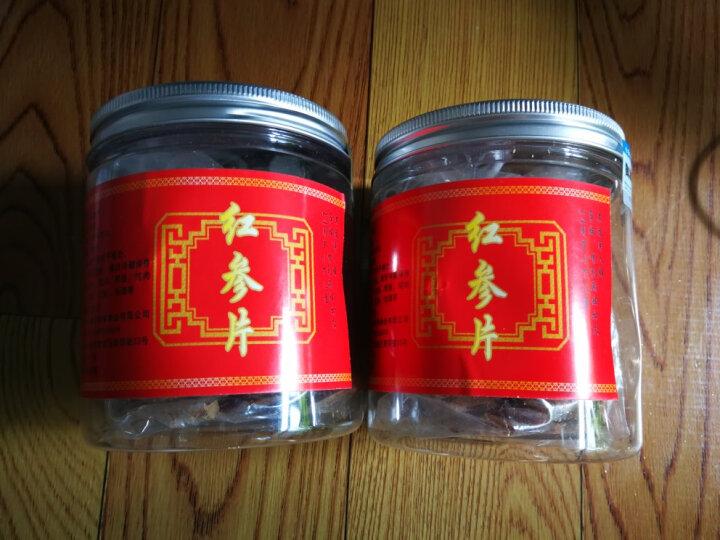 【回客多】红参中片 长白山红参片吉林人参6年根打粉 东北特产 每份50克 晒单图