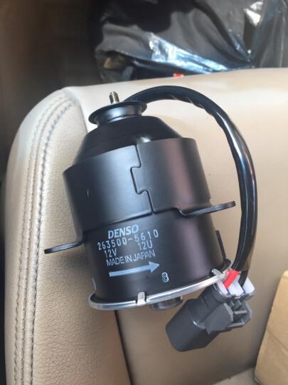 电装(DENSO)风扇电机 风扇马达 七代雅阁03-07款 2.4L 左/驾驶位 具体请联系在线客服 厂家直发 晒单图