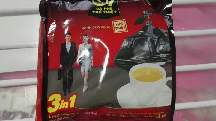 越南进口 中原G7三合一速溶咖啡800g(16克*50包)越南本土越文版包装 晒单图