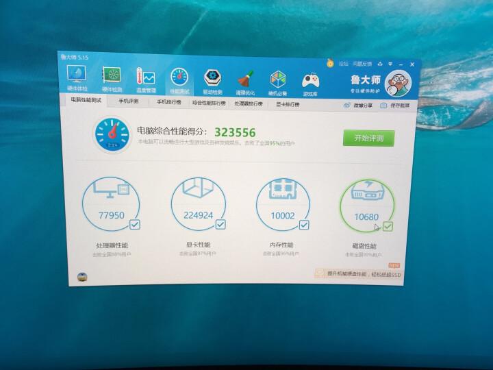美商海盗船(USCorsair)额定550W  VS550 电源(80PLUS认证/12cm风扇/转换效率85%/主动PFC/三年质保) 晒单图