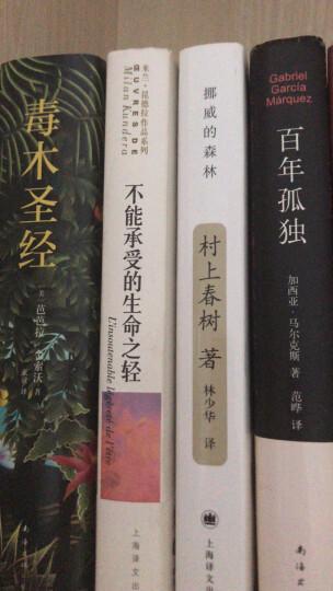 怨女 (新版)  張愛玲逝世15週年全新改版 本書內容與舊版相同 晒单图