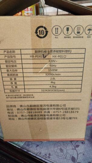 麦卓(MAKE JOY)破壁机家用破壁料理机多功能全自动豆浆机榨汁机商用果汁沙冰机养生辅食搅拌机 P01(双杯机械) 晒单图