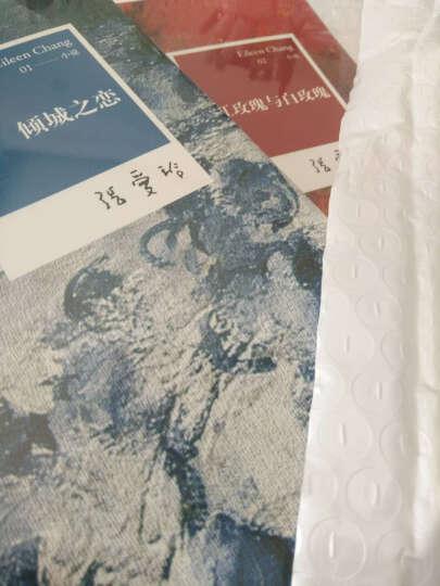 倾城之恋/红玫瑰与白玫瑰 共2册/张爱玲 全集01-02 收录张爱玲中短篇/现当代文学青春 晒单图