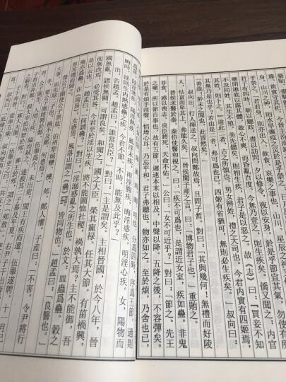 四书五经(大字线装本) 晒单图