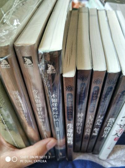 大科学家讲的小故事丛书插图珍藏本(共5册)神奇的符号+与鸟儿一起飞翔+无尽的追问 幼儿图书 早教书 晒单图