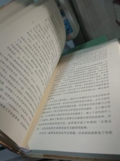 """康熙盛世与帝王心术:评""""自古得天下之正莫如我朝"""" 晒单图"""