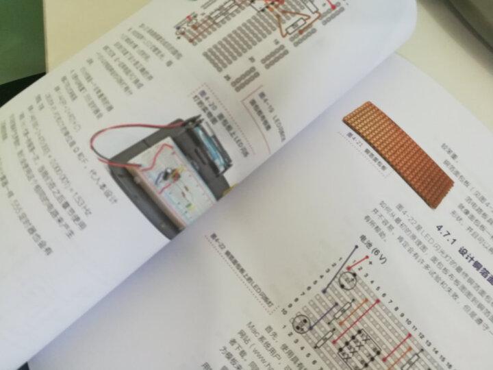 创客电子:电子制作DIY指南(图文版) 晒单图