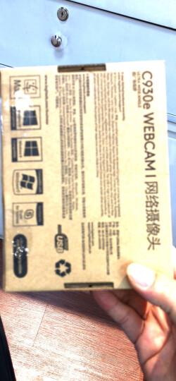 罗技(Logitech) 高清晰网络摄像头 台式机笔记本电脑视频摄像头 C1000e 晒单图