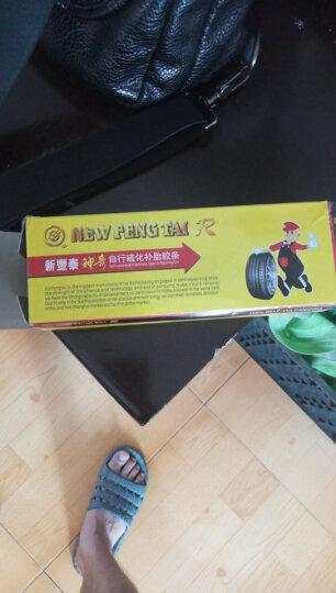 卡巡汽车补胎工具套装真空轮胎摩托电动车用应急快速修补胶条胶水液 补胎胶条 晒单图