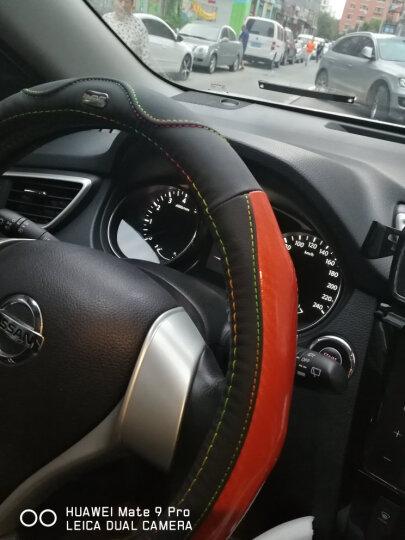 WRC汽车真皮方向盘套运动碳纤纹PU革把套新宝马5系奥迪Q5途观CRV速腾帕萨特名图昕锐翼虎中号 橙色 晒单图