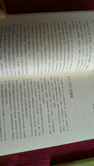 她们仨 张爱玲传+林徽因传+三毛传(套装全3册) 晒单图