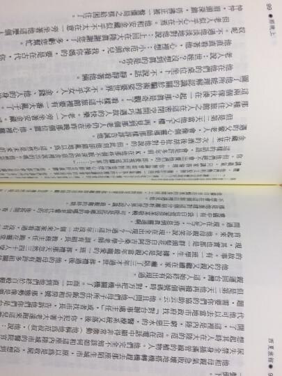 西夏旅館套書(共二冊) 晒单图