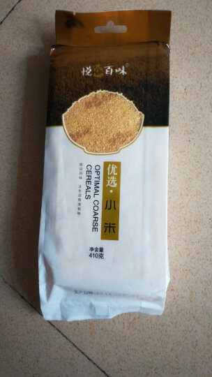 悦谷百味 黄小米 410g(无添加 小黄米 小米粥 月子米 五谷杂粮 粗粮 吃的食用小米 大米 粥米伴侣 真空装) 晒单图