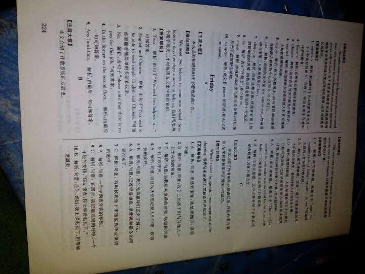 英语周计划八年级下册阅读与完形填空2+1第四次修订全国通用赠参考答案初二8年级英语阅读理解 晒单图