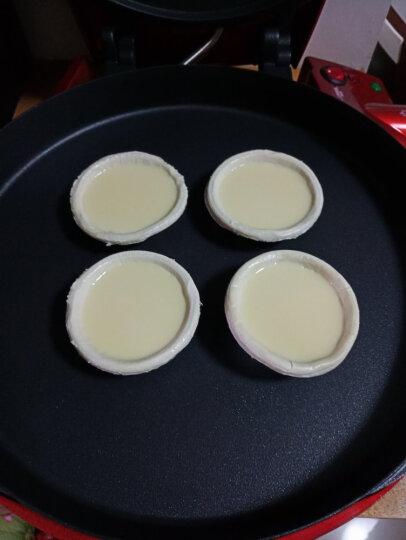 灿坤(EUPA)电烤炉 电饼铛家用 双面加热 无烟电烤盘 煎饼烙饼锅加深加大 30分钟定时 单独加热 晒单图