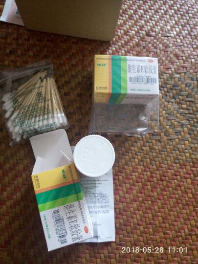 来益牌 天然型维生素E软胶囊 60粒 2盒 晒单图