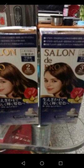 Dariya 日本塔丽雅 染发剂 Salon de Pro植物染头发膏黑色亚麻棕色遮白发 5A 亚麻棕色 晒单图