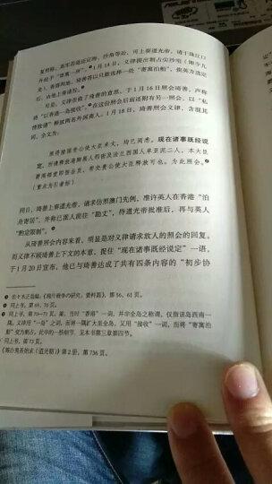 新政治经济学讲义:在中国思索正义、效率与公共选择 晒单图