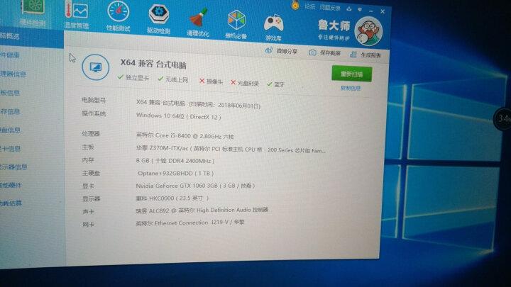 技嘉(GIGABYTE)GeForce GTX 1060 IXOC 1531-1746MHz/8008MHz 3G/192bit小机箱绝地求生/吃鸡显卡 晒单图