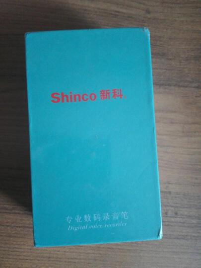 新科(Shinco) RV-21 16G录音笔专业高清远距降噪加密MP3播放器 晒单图