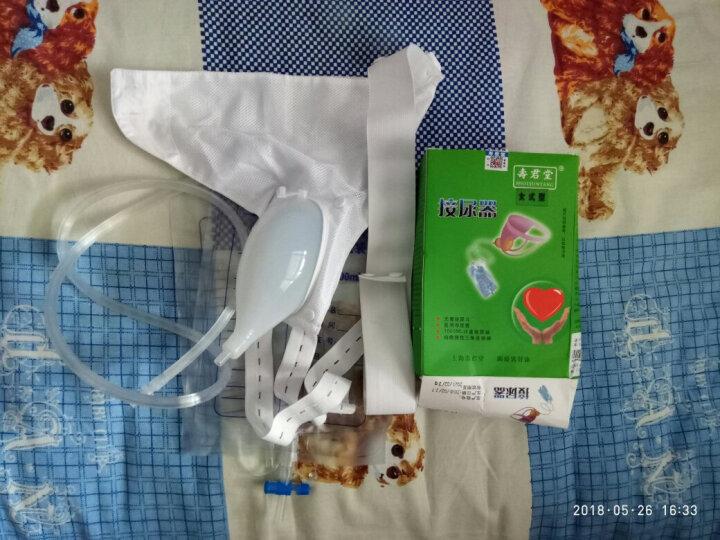 壽君堂(SHOUJUNTANG) 女用硅胶接尿器女士液体硅胶集尿袋老年卧床透气型接尿壶 晒单图