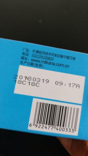 [2件9折]【百吉福Milkana成长奶酪】 儿童奶酪 营养休闲零食涂抹乳酪即食干酪100g 草莓味100g 晒单图