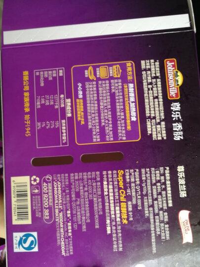 尊乐 百搭车达肠 520g/盒 芝士烤肠 早餐肠 冷冻熟食 香肠 火腿肠 烧烤食材 晒单图