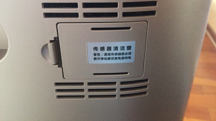 霍尼韦尔(Honeywell)空气净化器 除甲醛/除雾霾/除菌/除过敏原/除二手烟KJ305F-PAC1101G 晒单图