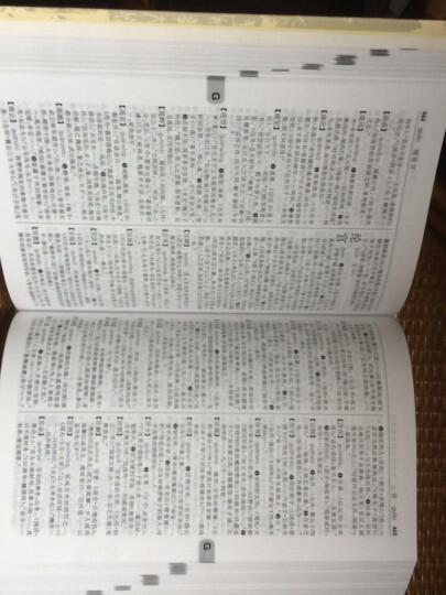 古代汉语词典 精装正版第2版 商务印书馆 第二版 古汉语常用古诗文文言文字典词典 中文文学工具书 晒单图