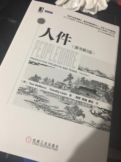 世界大师散文坊·叔本华散文选:要么孤独要么庸俗 晒单图
