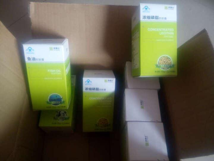 禾博士 鱼油软胶囊1盒+大豆卵磷脂软胶囊2盒 套装共300粒 晒单图