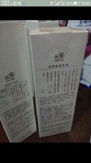 亲润孕妇护肤品  豆乳4件套装 补水保湿孕妇可用美容化妆品 晒单图