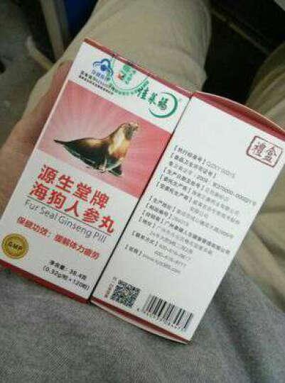 佳莱福 玛卡玛咖精片60片+海狗人参丸120粒 男性保健品男用可搭牡蛎片袋鼠精 晒单图
