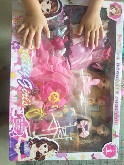 送154件套娃娃玩具套装大礼盒女孩过家家情景玩具婚纱公主换装3D美瞳12关节可动儿童节生日礼物 D10款3D真眼+12关节可动+158件套 晒单图