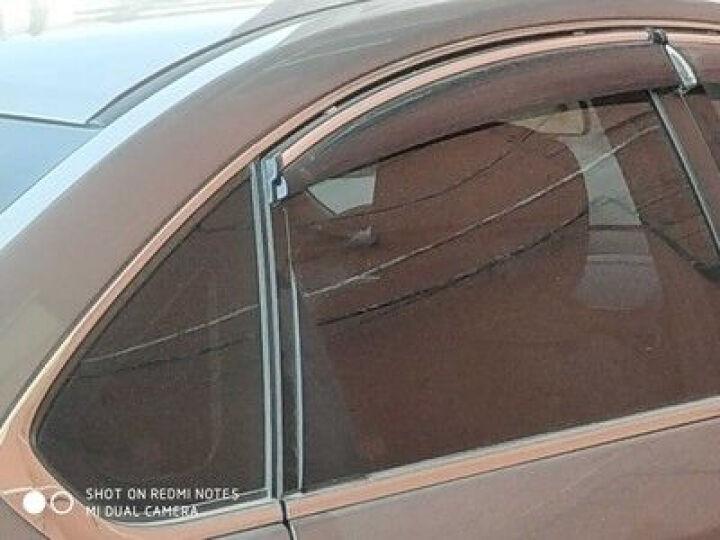阳鑫晨 汽车晴雨挡 经济款/ABS纯黑色 正副驾驶1对装 晒单图