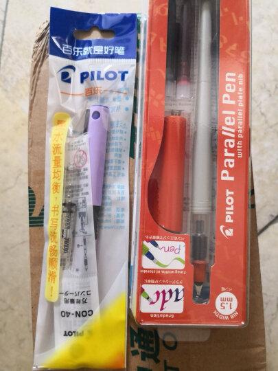 百乐(PILOT) 美术钢笔日本进口平行设计彩色绘图墨水笔男女学生办公礼品书法 1.5MM红笔帽 晒单图