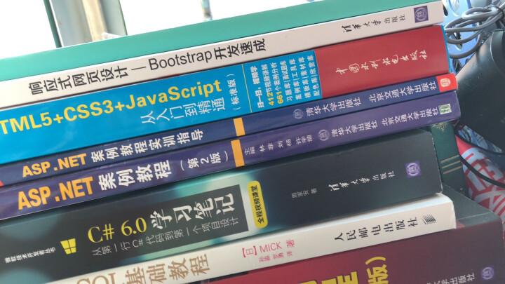 响应式网页设计:Bootstrap开发速成 晒单图