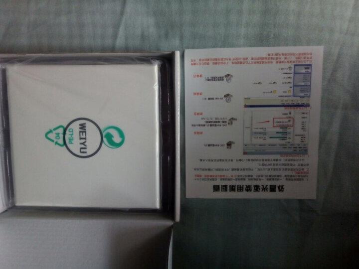 微宇(WEIYU) 外置DVD刻录机 USB3.0移动外接光驱 台式笔记本电脑 通用型S3 白色 晒单图