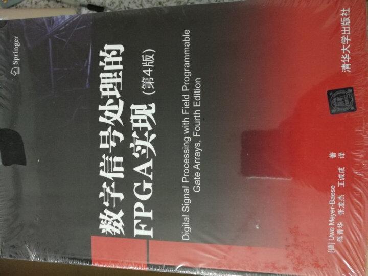 实用电子电路设计丛书:晶体管电路设计套装(套装上下册) 晒单图