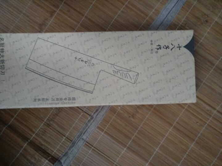 十八子作 -菜刀厨刀刀具斩切刀前切后斩两用名厨复合三合钢刀 01和02两把装 晒单图