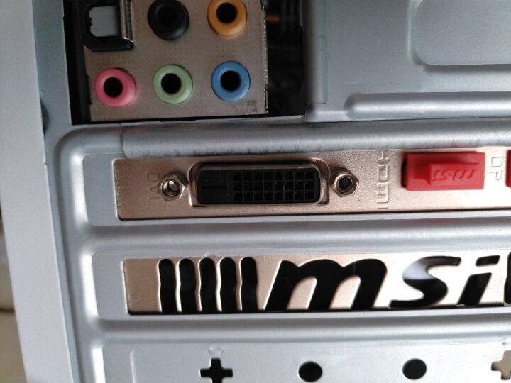 绿联(UGREEN)DVI公转VGA母转接头 DVI-I/DVI24+5转VGA高清转换器连接线 电脑显卡接显示器投影仪 20122 晒单图