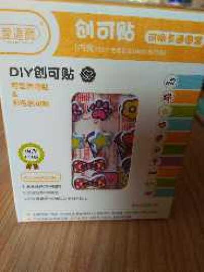 爱达宝(IdealPlast)DIY创可贴 100个泡泡贴&100片彩色创口贴 可换卡通图案 晒单图