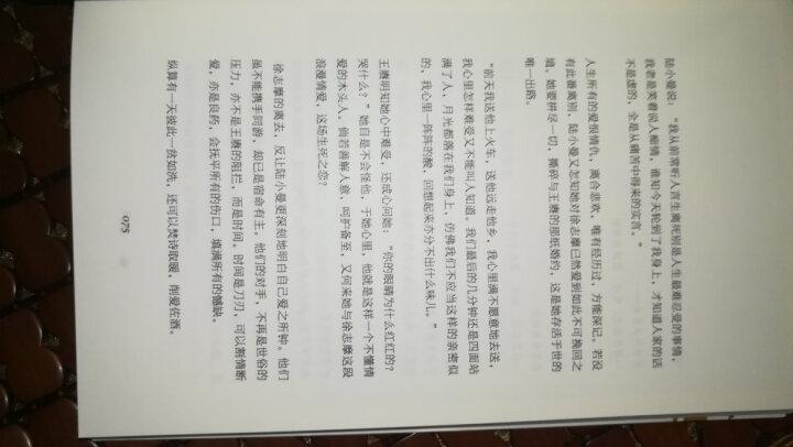 光阴似水 待你如初:陆小曼的烟火人生 晒单图