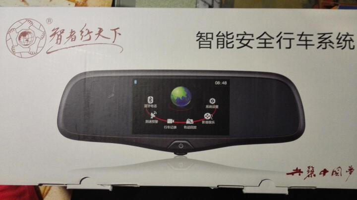 航睿 云镜智能后视镜汽车声控GPS导航仪高清行车记录仪实时路况多功能一体机 A800S+录像卡+2GB流量卡(+1元包安装) 后视镜导航 记录仪 晒单图