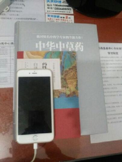 中华中草药图谱全典 晒单图