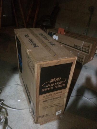 美的(Midea) 家用中央空调超薄电辅冷暖风管机一拖一TR定频空调KFR-35T2W/D-TR 1匹电辅冷暖26 适合13-15平方 晒单图
