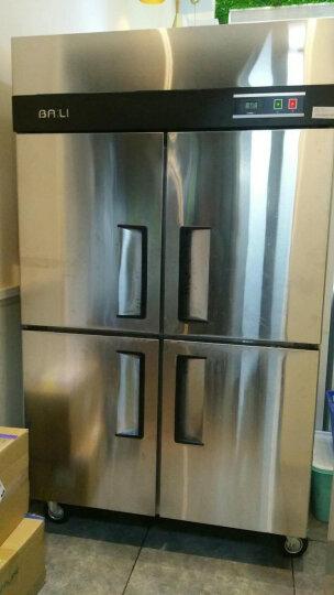 百利(BAILI)商用四门厨房设备冷柜 立式保鲜冷藏冷冻冰柜 酒店饭店不锈钢双温冰箱 4门冷藏冷冻双温 晒单图