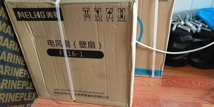 美菱(MeiLing)挂壁式电风扇家用静音大风量五叶机械/遥控款风扇 FB16-1 晒单图